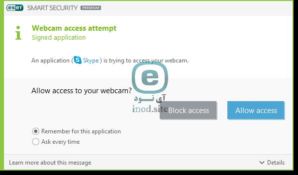 دسترسی به وبکم را توسط نود 32 محدود یا ویرایش کنیم