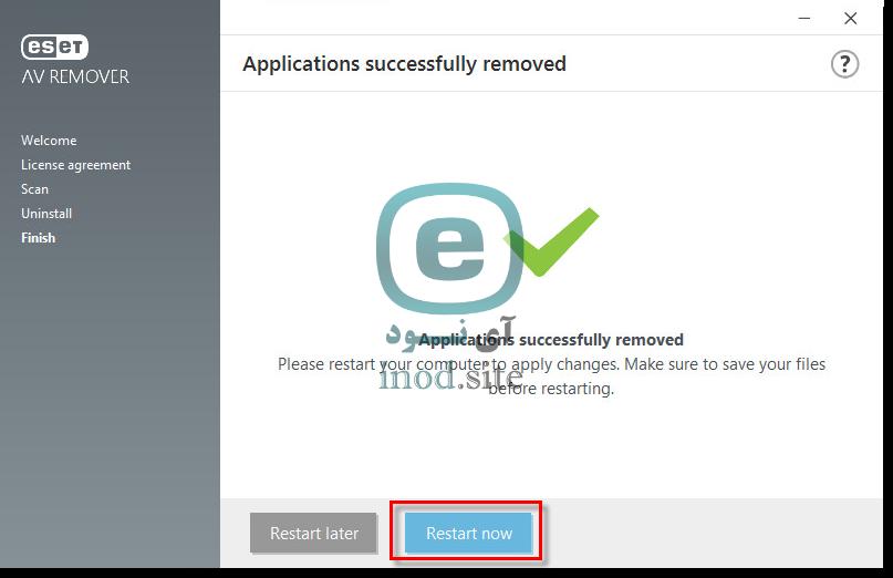 پاک کردن آنتی ویروس نود 32 با ESET AV Remover + فیلم آموزشی