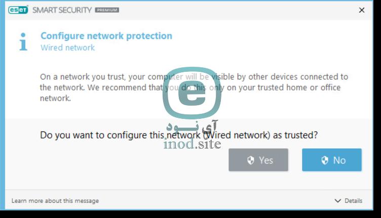 تغییر تنظیمات فایروال اتصال شبکه در نود 32